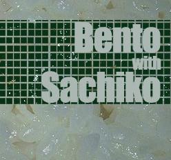I <3 JAPAN: Bento