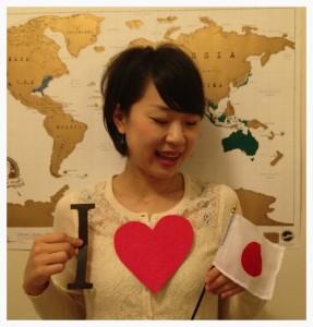 Yui I <3 JAPAN
