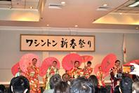 JCAW Shinshun Matsuri Recap