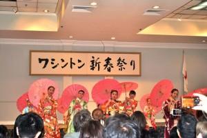 Dance Performance at the Shinshun Matsuri