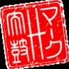 MarkH_logo_v2