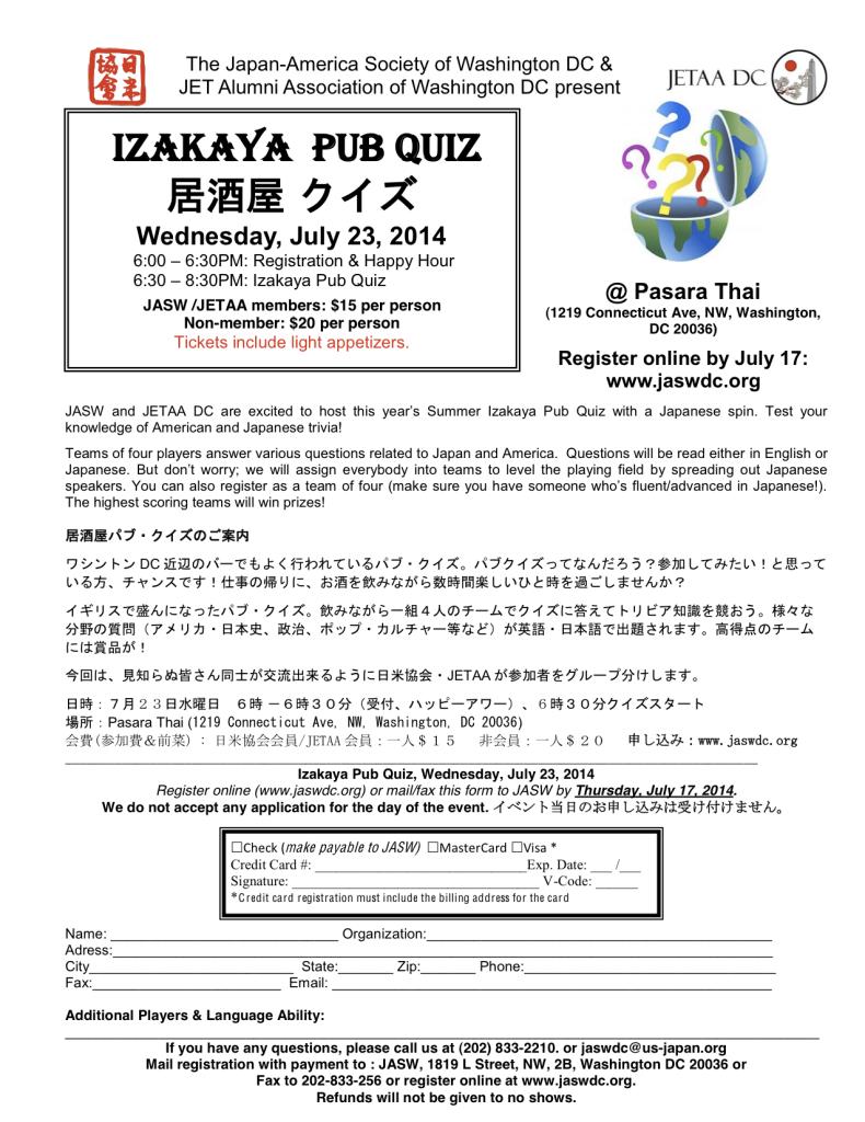 120709 Izakaya Pub Quiz (2)
