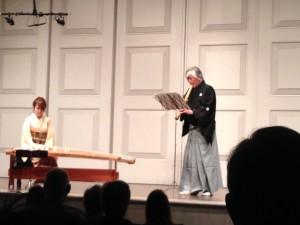 Junko Shigeta (koto) & Yodo Kurahashi II (shakuhachi)