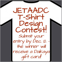 Enter the JETAADC T-Shirt Design Contest!