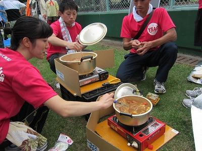 Tanno Curry and Rice Marathon (Kitami, Hokkaido)
