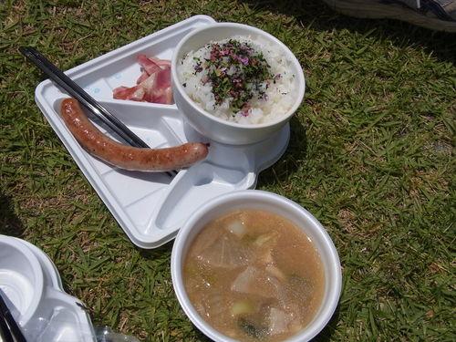 Gourmet Marathon (Minamiuonuma, Niigata)