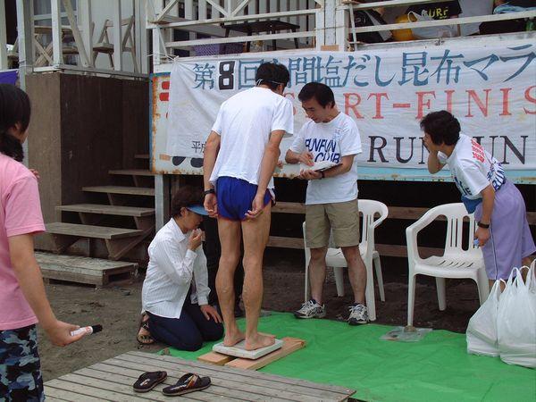 Ningen Shiodashi Kombu Marathon (Shonan, Kanagawa)