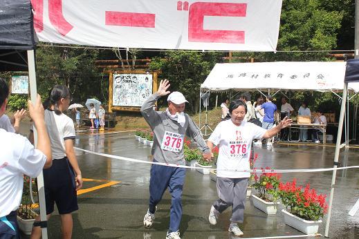 Oshidori Marathon (Umaji-mura, Kochi)