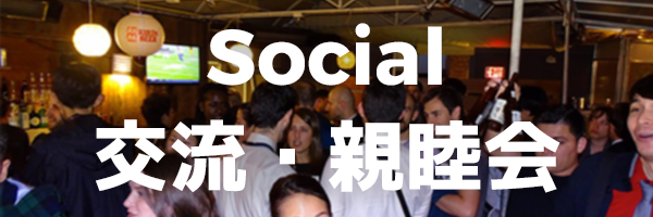 social-page-banner