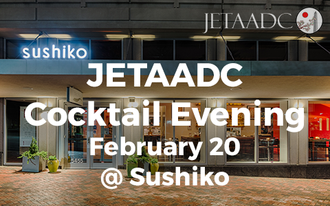 2/20: JETAADC Cocktail Evening