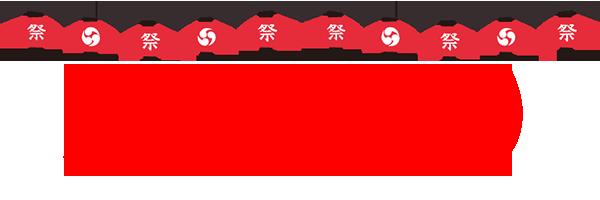 JCAW 2016 Shinshun Matsuri