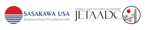 "Sasakawa USA – JETAADC Event Recap – ""The Role of JET Alumni in U.S.-Japan Cooperation"""