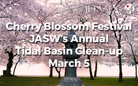 3/5: JASWDC's Annual Tidal Basin Clean-Up