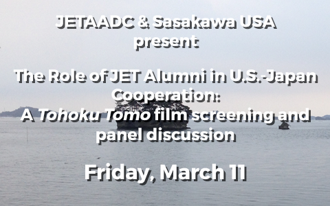 3/11: JETAADC & Sasakawa USA Present – The Role of JET Alumni in U.S.-Japan Cooperation