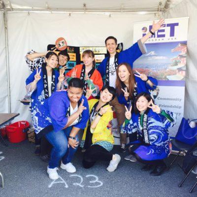 JET Program Booth at 56th Sakura Matsuri