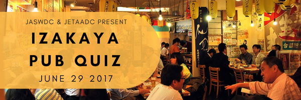 6/29: Izakaya Pub Quiz with JASWDC