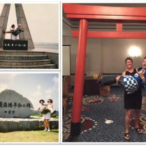 """Life on JET: 1997-2006  Jay Schneider 1997-2000  """"Carrying"""" on the Tradition: From the Northernmost point in Japan to the Southernmost, and 20 years later at the JET30 Reunion in DC."""