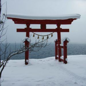 Life on JET: 2007-2016  Jonathan Carll Niigata (Niigata-shi) 2008-2011  Lake Biwa, Akita Prefecture, Winter 2011