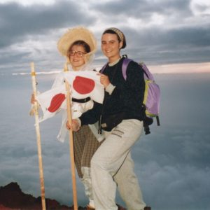 Life on JET: 1987-1996  Laurel Lukaszewski Kagoshima (Minamitane-machi) 1990-1992  Summiting Mount Fuji at Daybreak, August 1991: We decided at the spur of the moment to climb Mt. Fuji. We were so ill-prepared we had to borrow warm clothes from our hosts. It was a long, cold climb, but one of my best memories of Japan!