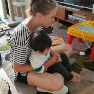 Life on JET: 2007-2016  Stephanie Swanson Tokyo 2014-2016  Me and my host brother, Kotaro, cuddling. I was the first cohort of JETs in Tokyo so I spent my first two weeks living with a host family while I searched for housing. This was an incredible experience as I learned so much about Japanese culture, etiquette, and daily life through my host family, but I also developed a great support system and life long friendships.